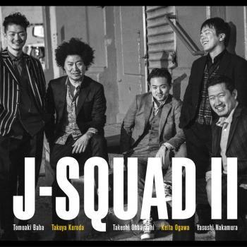 Cover J-Squad II