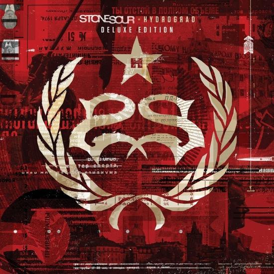 Cover Hydrograd (Deluxe Edition)