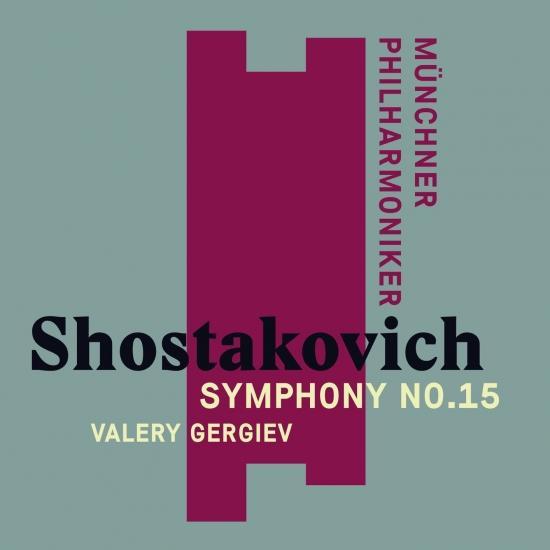 Cover Shostakovich: Symphony No. 15