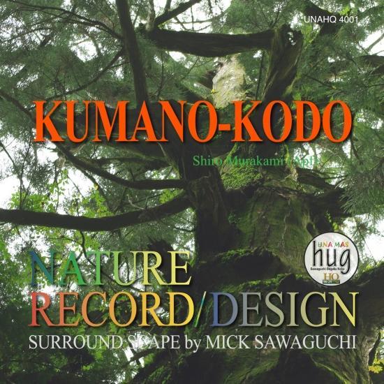 Cover Kumano-Kodo (Stereo-Version)