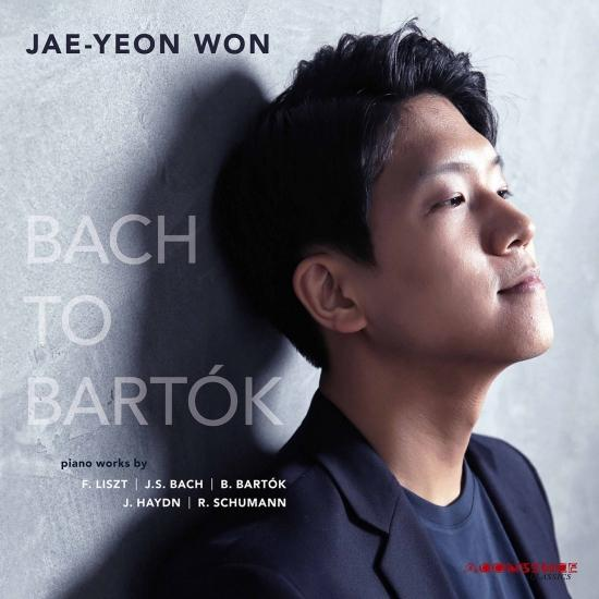 Cover Bach to Bartók