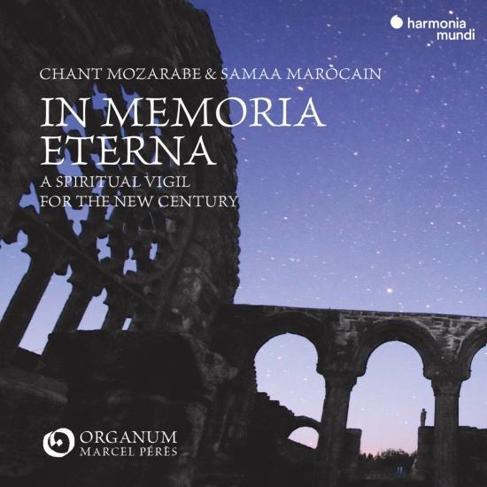 Cover In memoria eterna