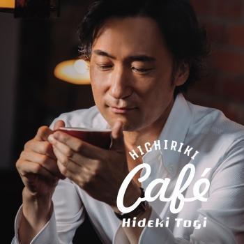 Cover Hichiriki Café