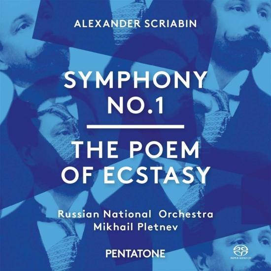 Cover Scriabin: Symphony No. 1 in E Major, Op. 26 & The Poem of Ecstasy, Op. 54