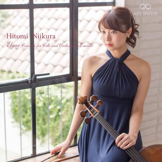 Cover Elgar: Cello Concerto in E Minor, Op. 85 - Bruch: Kol nidrei, Op. 47