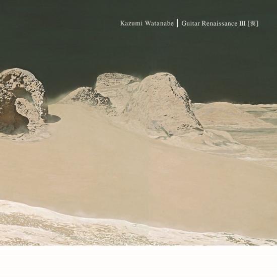 Cover Guitar Renaissance III (Kazumi Watanabe 45th Anniversary Reissue Series)