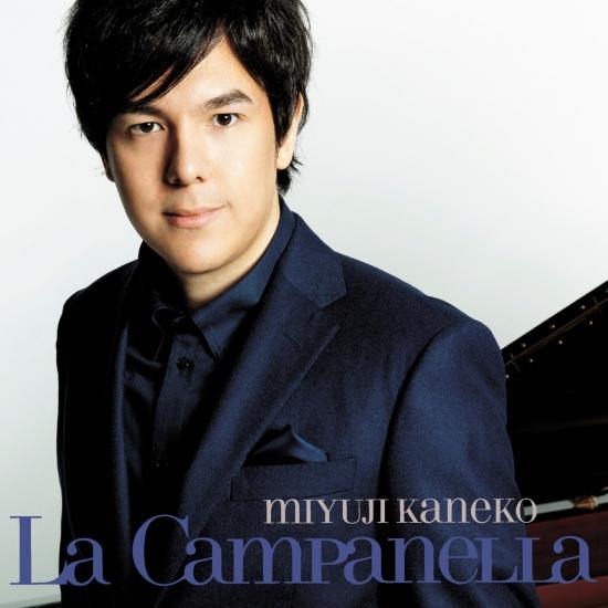 Cover La Campanella