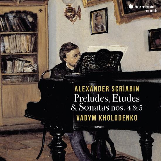 Cover Scriabin: Preludes, Etudes & Sonatas Nos. 4 & 5