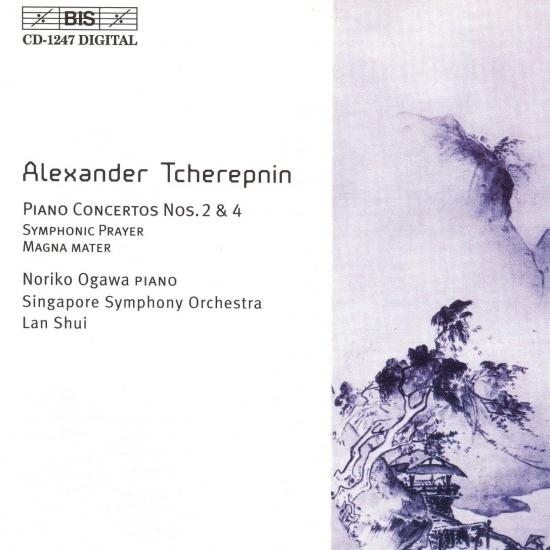 Cover Tcherepnin: Piano Concertos Nos. 2 and 4