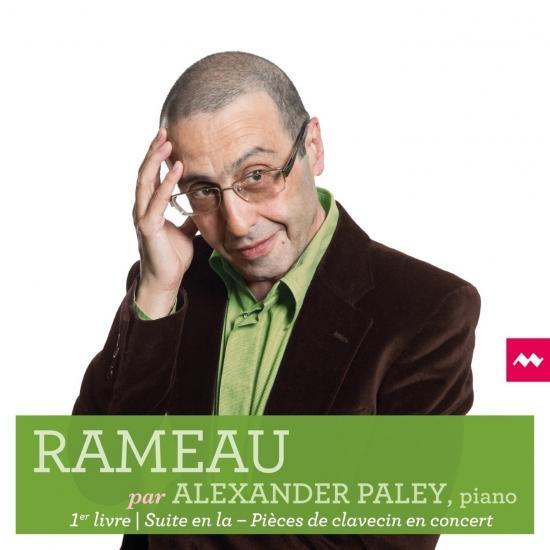 Cover Rameau par Alexander Paley, Premier Livre