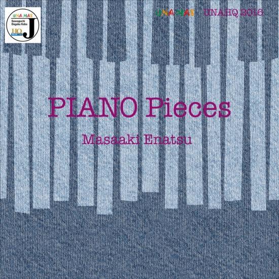 Cover Piano Pieces