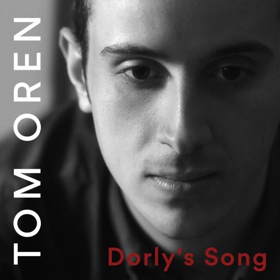 Cover Dorly's Song