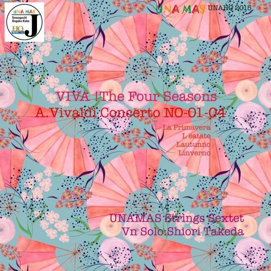 Cover ViVa The Four Seasons
