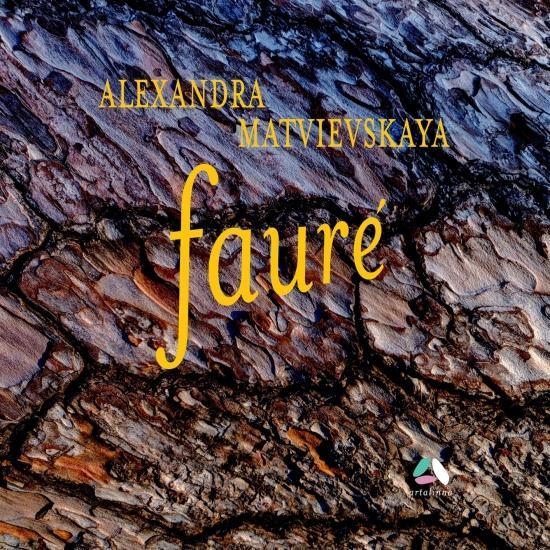 Cover Fauré: Ballade, Thème et variations & 4 Nocturnes