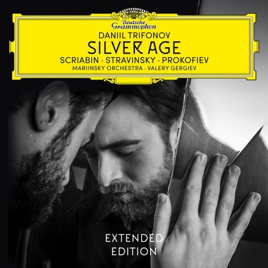 Cover Silver Age (Extended Edition)