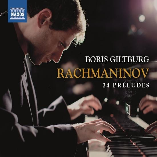 Cover Rachmaninoff: 24 Préludes