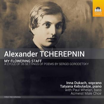 Cover Tcherepnin: My Flowering Staff