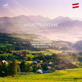 Cover #Austriantime
