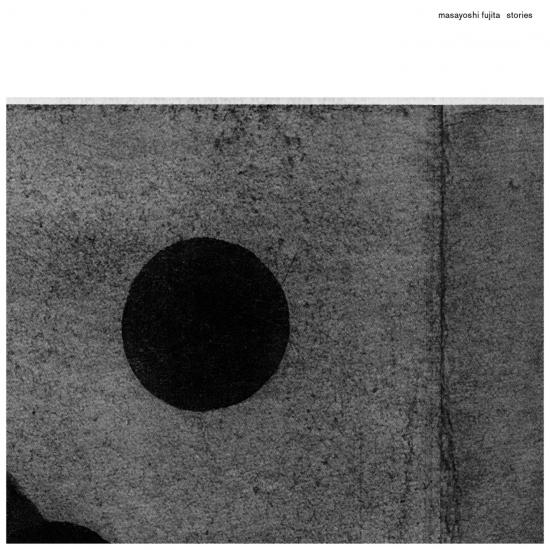 Cover Stories (2018 reissue)