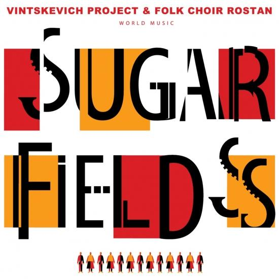 Cover Sugar Fields