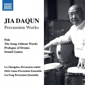 Cover Daqun Jia: Percussion Works