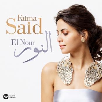 Cover El Nour