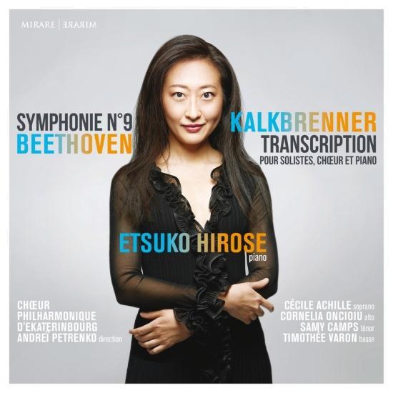 Cover Beethoven: Symphonie No. 9 (Transcription de F. Kalkbrenner pour solistes, chœur et piano)