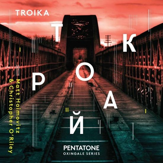 Cover Troika