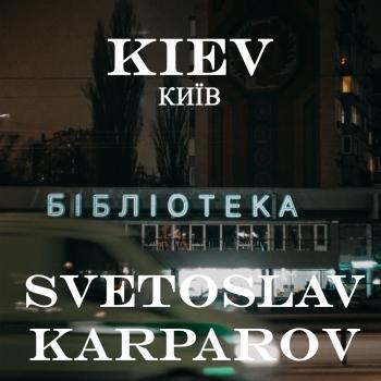 Cover Kiev