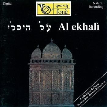 Cover Al Ekhali