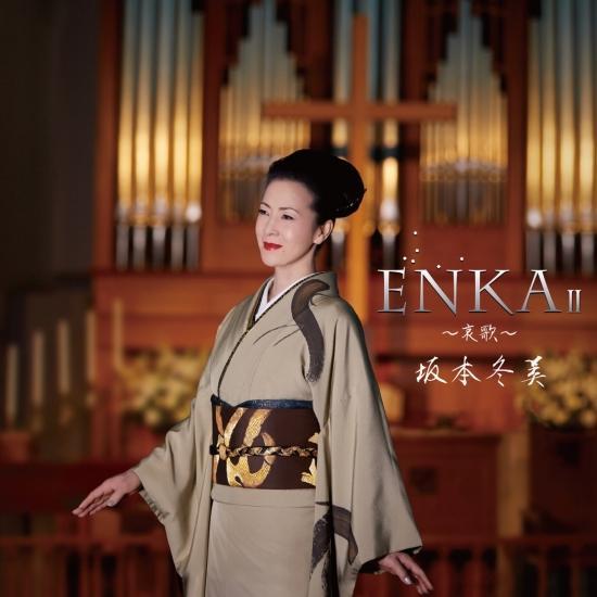 Cover Enka II -Aika-