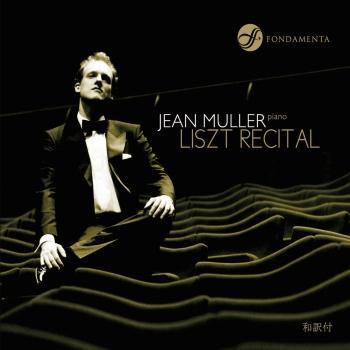 Cover Liszt Recital