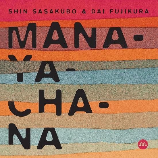 Cover Manayachana